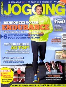 jogging inter n363s