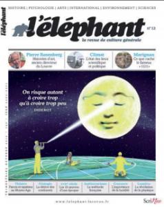 elephant 12