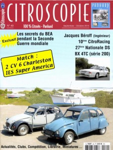 citroscopie - Copie